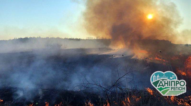 На Дніпропетровщині оголосили попередження про надзвичайну пожежну небезпеку