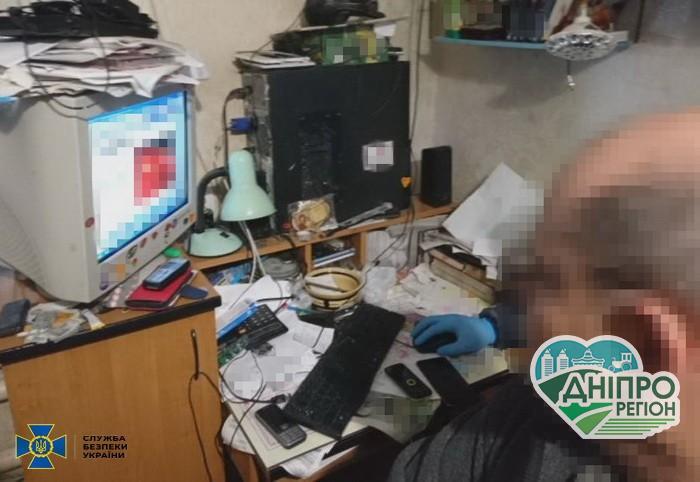 На Дніпропетровщині служба безпеки України викрила депутата-сепаратиста