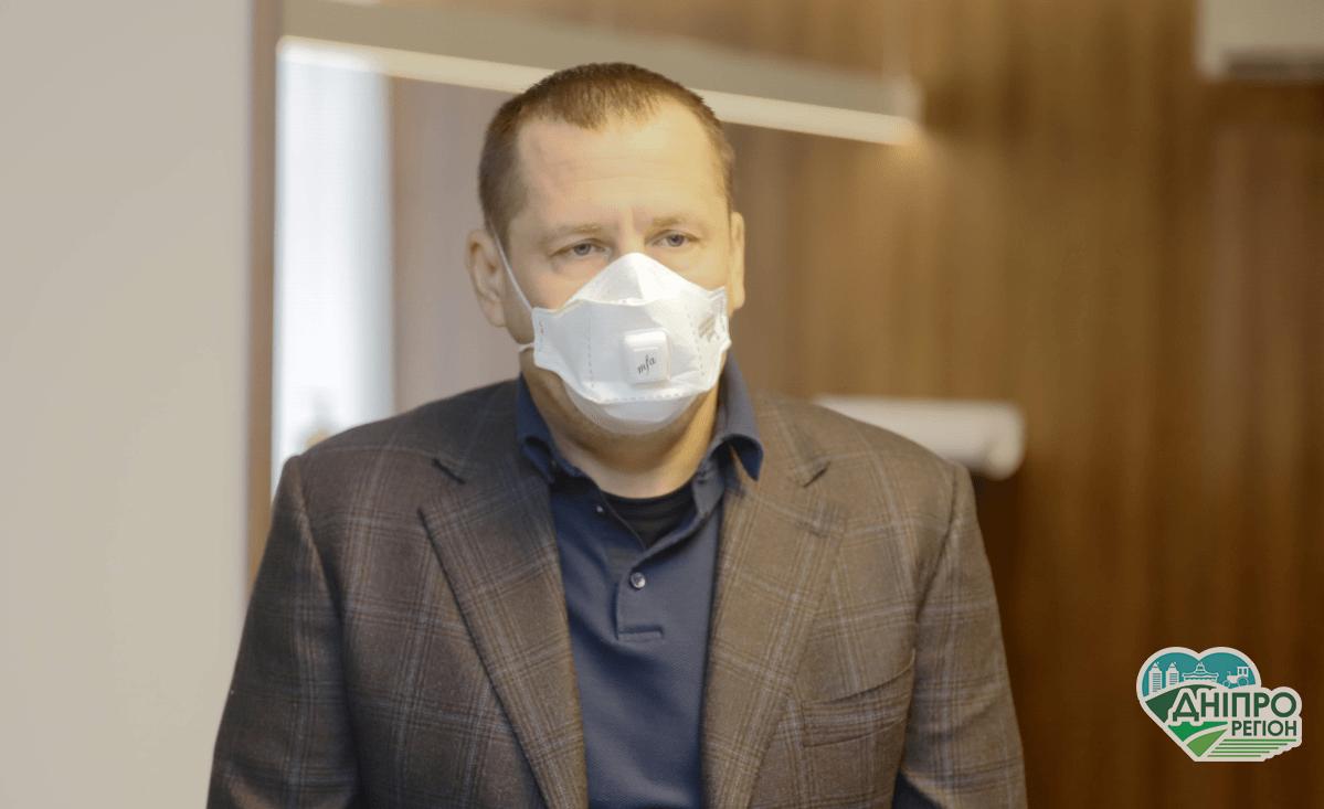 Мер Дніпра Філатов оприлюднив план стримування захворюваності на COVID-19