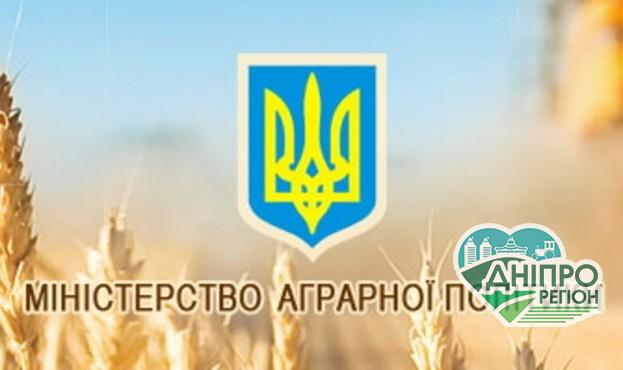 В Україні може з'явитися окреме аграрне міністерство