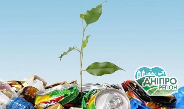 Дніпропетровщина – лідер за кількістю відходів в Україні