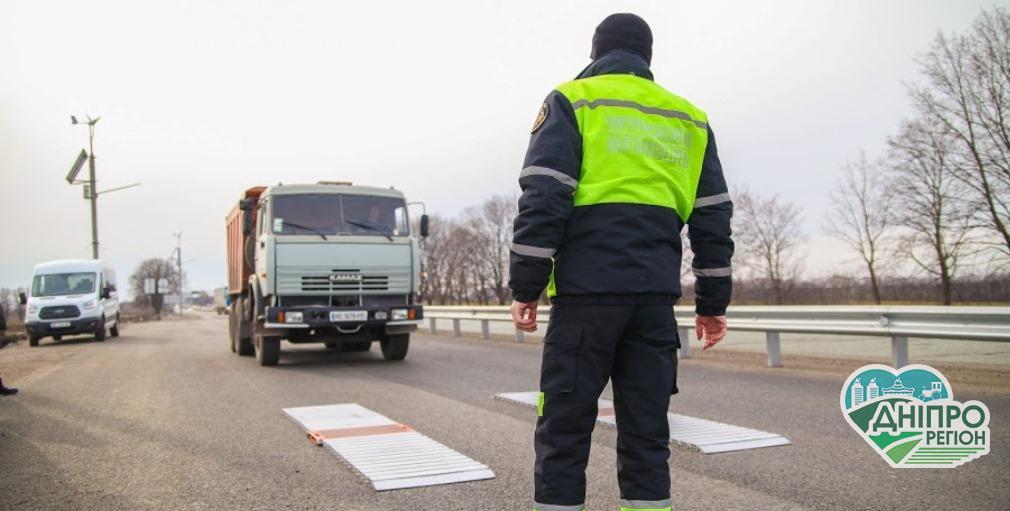 На в'їздах на Дніпропетровщину прибрали санітарні блокопости