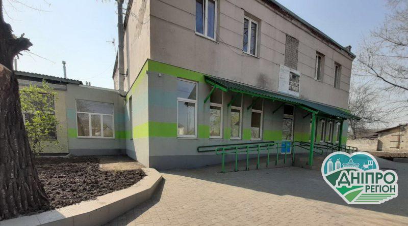 У Дніпрі реконструювали ще одну амбулаторію (Фото)