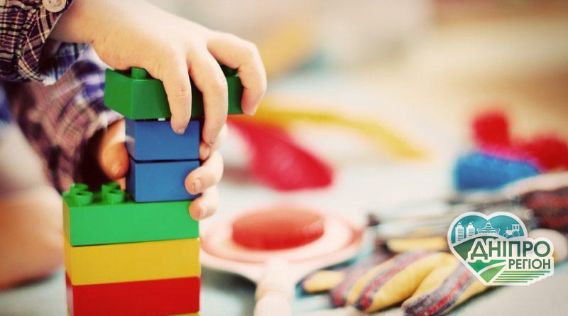 У Дніпрі мешканці просять відкрити дитячі садки