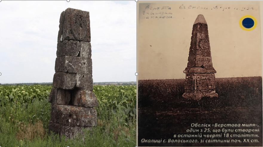"""Дніпровські дива: туристичний """"Волоський шлях"""""""
