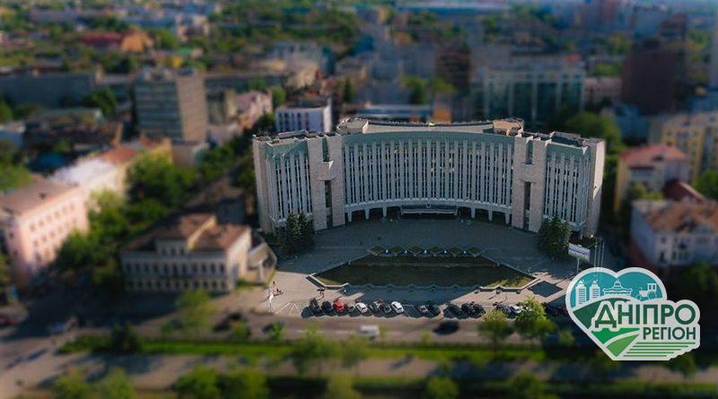 У Дніпрі затвердили нормативну грошову оцінку земель міста