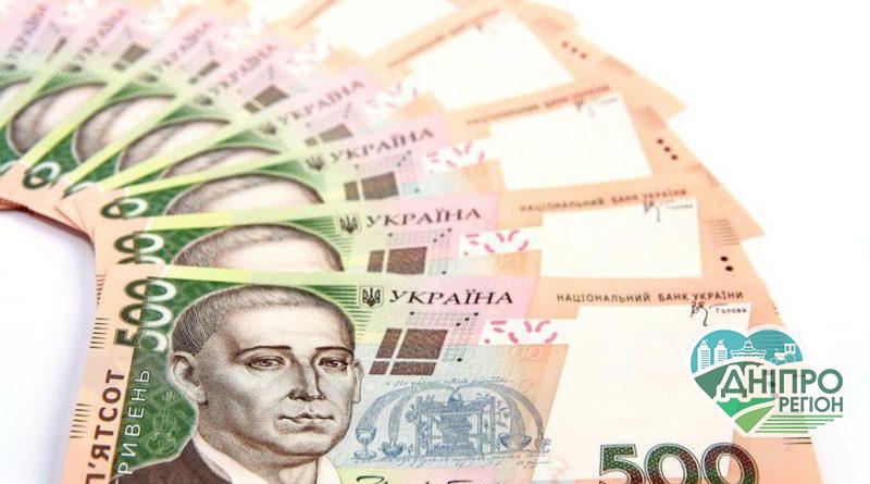 На Дніпропетровщині збільшили мінімальний розмір матеріальної допомоги по безробіттю