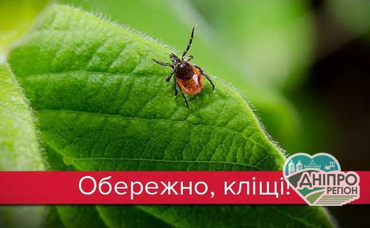 У п'ятьох мешканців Дніпропетровщини діагностували небезпечну хворобу