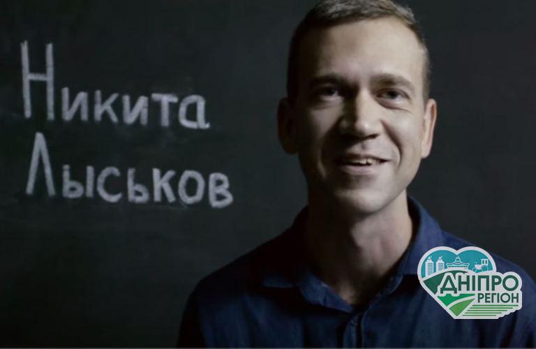 """Режисер Микита Лиськов з Дніпра отримав премію """"Золота дзиґа"""""""