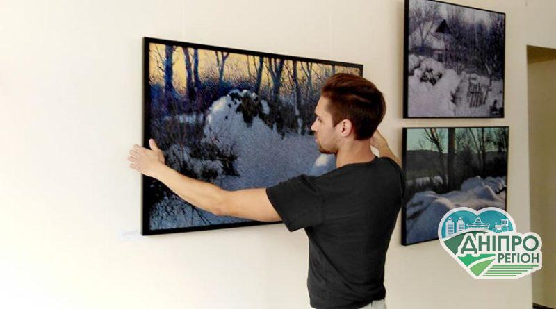 На мешканців Дніпра буде чекати виставка відомого художника (Фото)