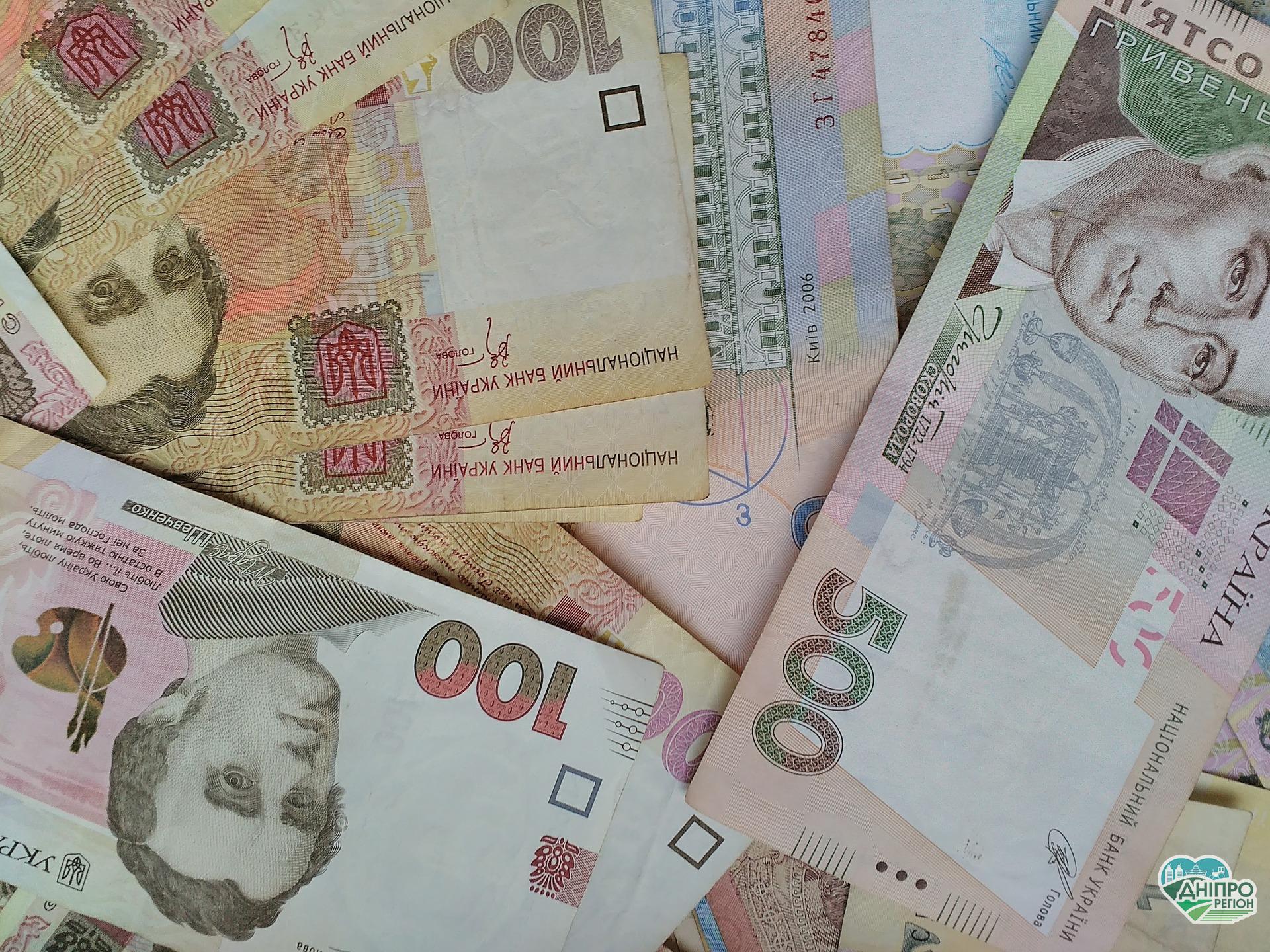 На Дніпропетровщині в.о. директора професійного ліцею та її спільників обвинувачують у заволодінні коштами на суму понад 2,8 млн грн