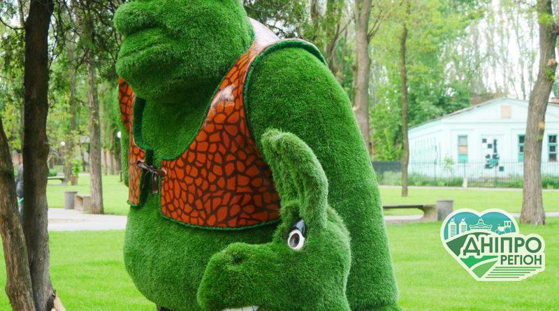 На Дніпропетровщині у парку з'явився зелений велетень (Фото)