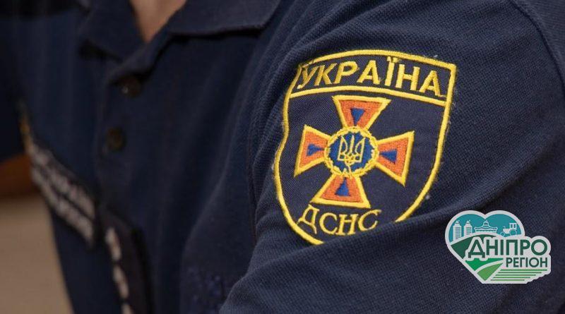 На Дніпропетровщині відзначать рятувальників, які побороли пожежу в Чорнобильській зоні