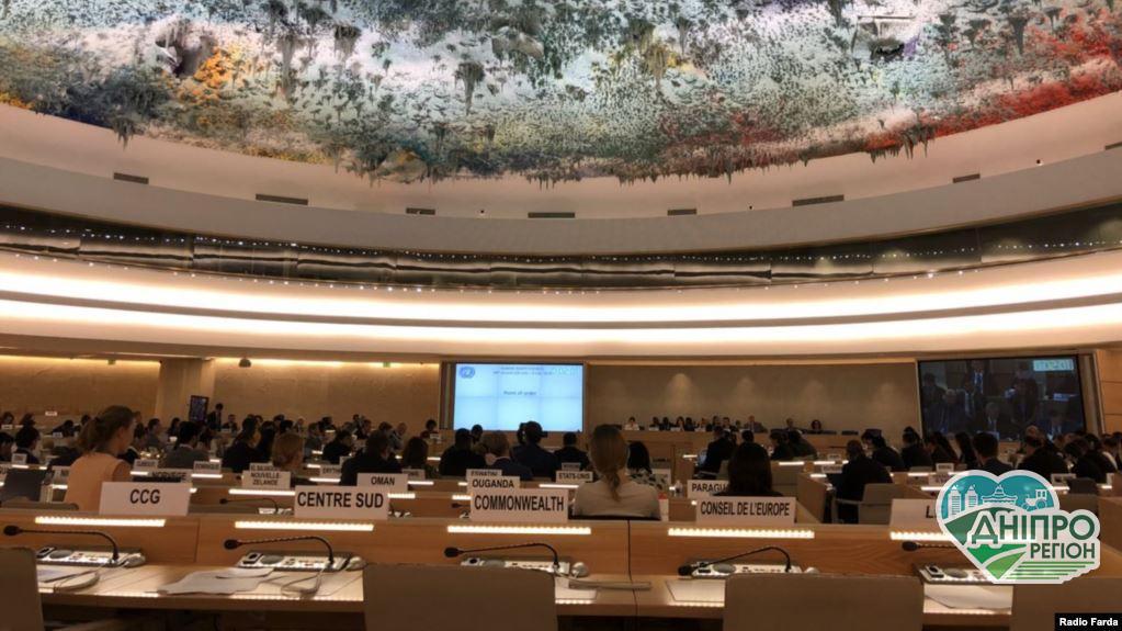 Місія України в ООН закликала посилити тиск на Росію через заборону Меджлісу в Криму