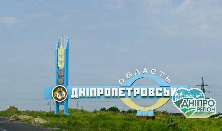Рада затвердила карту і новий склад районів Дніпропетровської області
