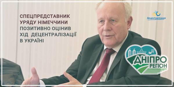Всі громади Дніпропетровщини отримуватимуть 60% ПДФО