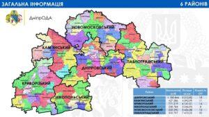 Мешканці Межівської ОТГ занепокоєні плутаниною в постановах про зміни в адмінустрої Дніпропетровщини