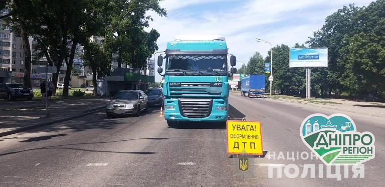 В Павлограді під колесами фури загинула людина: Поліція шукає свідків ДТП