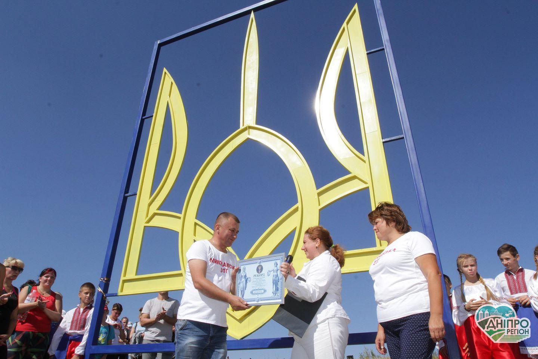 Дніпровські дива: велофорум та Гора рекордів Миколаївської ОТГ
