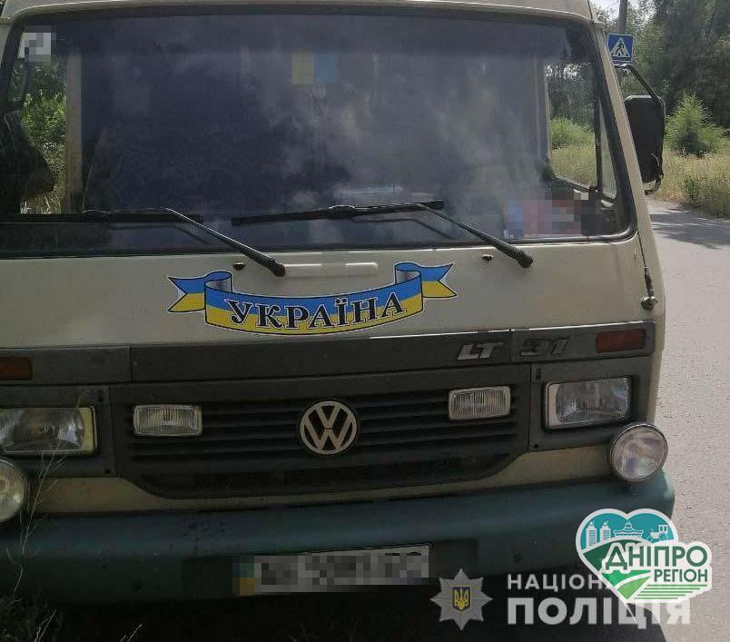 На Дніпропетровщині незаконно вирубили п'ять кубів акації