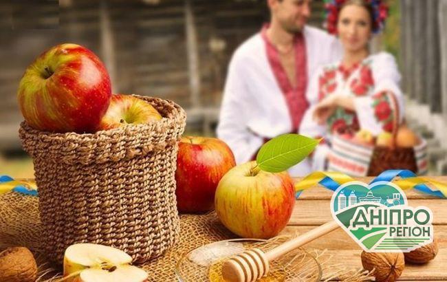 Медовий, Яблучний і Горіховий Спас: коли святкуємо в 2021 році