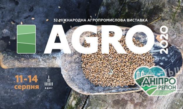 Виставка АГРО-2020 відбудеться в серпні з дотриманням усіх вимог безпеки