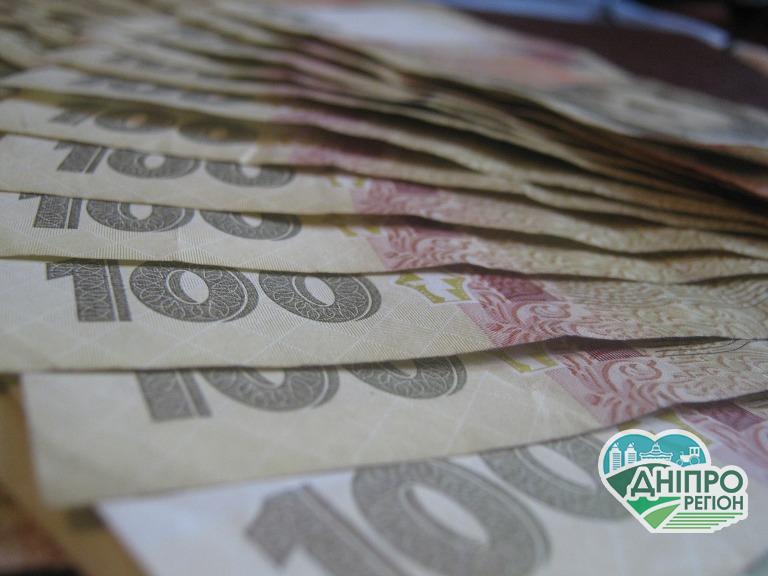 Голова однієї з громад Дніпропетровщини підозрюється у скоєнні фінансового злочину