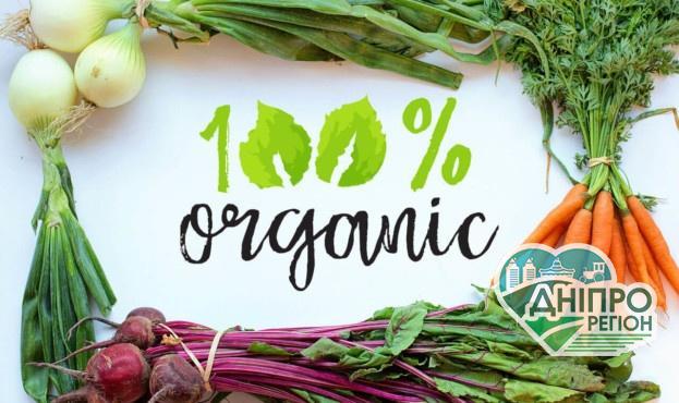 В Україні фермерам-виробникам органічної агропродукції планують надати держпідтримку