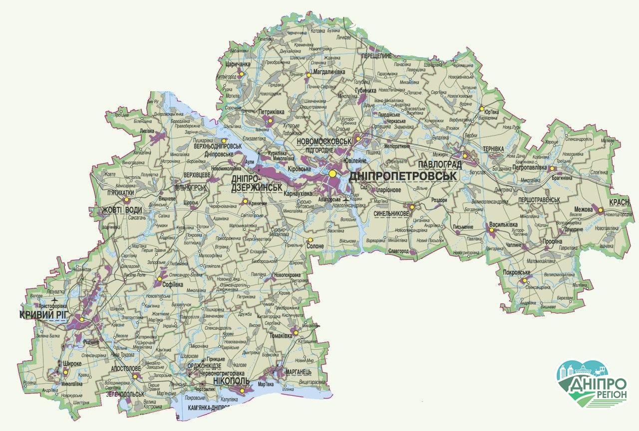 Розвиток туризму в Дніпропетровській області набирає обертів!