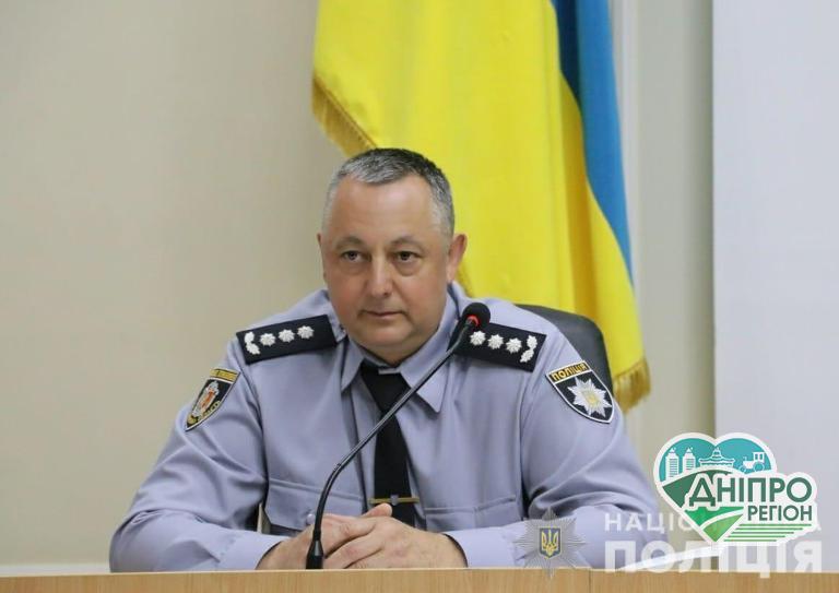 У Дніпропетровській області призначено нового очільника поліції