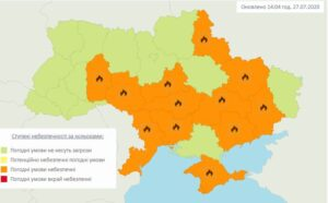 Прогноз погоди на 28 липня: Спека на Дніпропетровщині посилюється