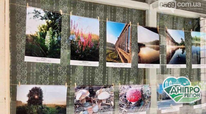 На Дніпропетровщині відкрили виставку народної творчості (Фото)