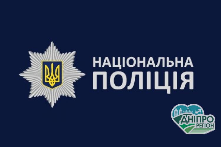 Під Дніпром в Кривому Розі розшукується зникла дівчина