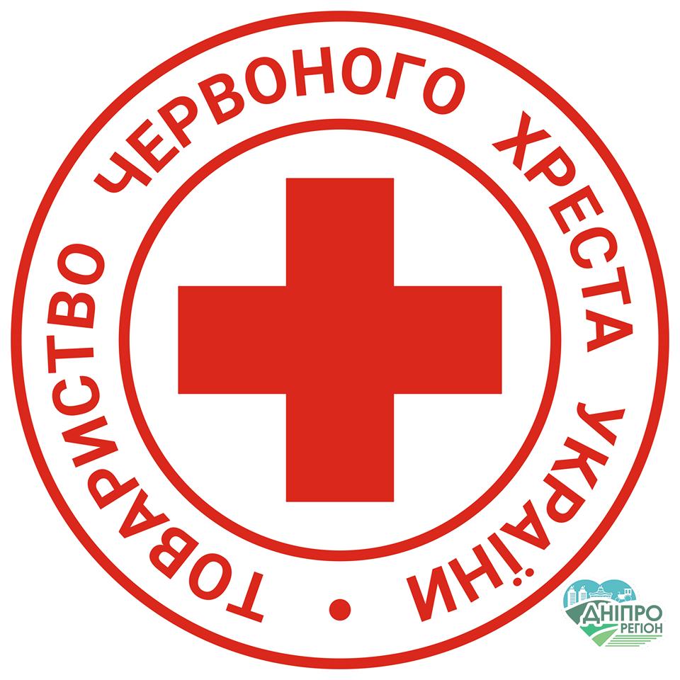 Молодь Дніпра запрошують стати волонтерами у Червоному Хресті