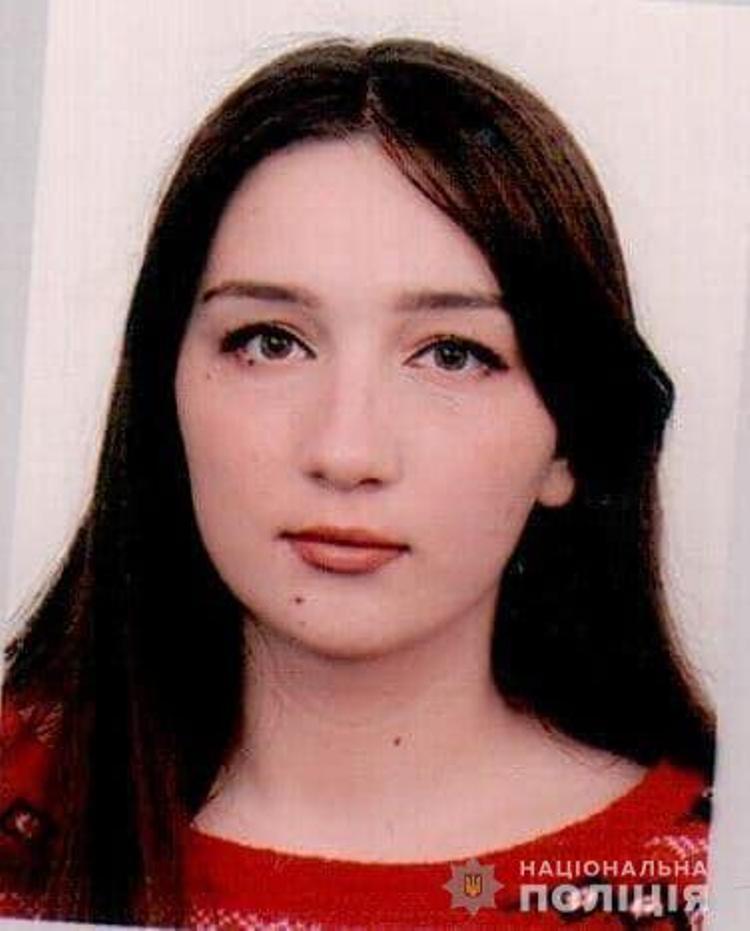 Под Днепром в Кривом Роге разыскивается пропавшая девушка