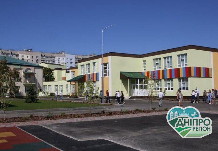 В перший клас: під Дніпром у Слобожанському відкрили нову сучасну школу