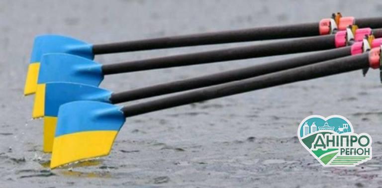 Юні веслувальники з Дніпропетровщини зібрали чималий врожай нагород