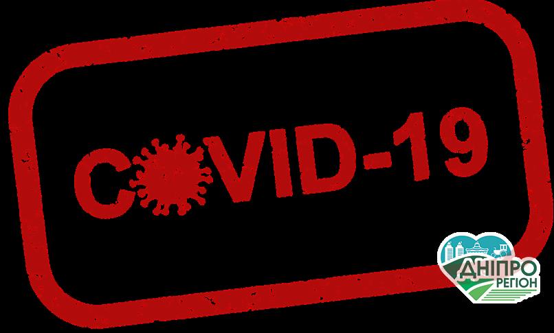 COVID-19: у Дніпрі та області 74 нових випадки коронавірусу