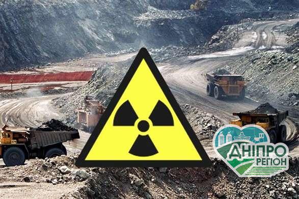 Протести на Дніпропетровщині: Обласна рада відмінила своє рішення по урану