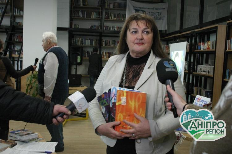Писательница из Днепра стала лауреатом Международной литературной премии
