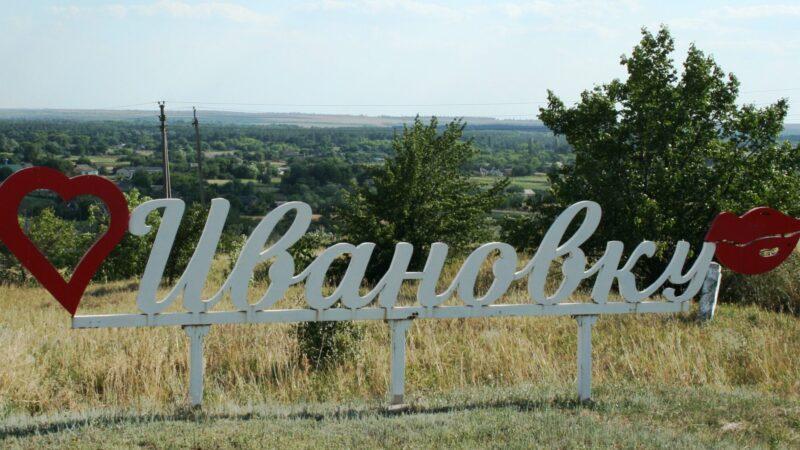 Днепровские Чудеса: исторические памятки Межевщины (фото)
