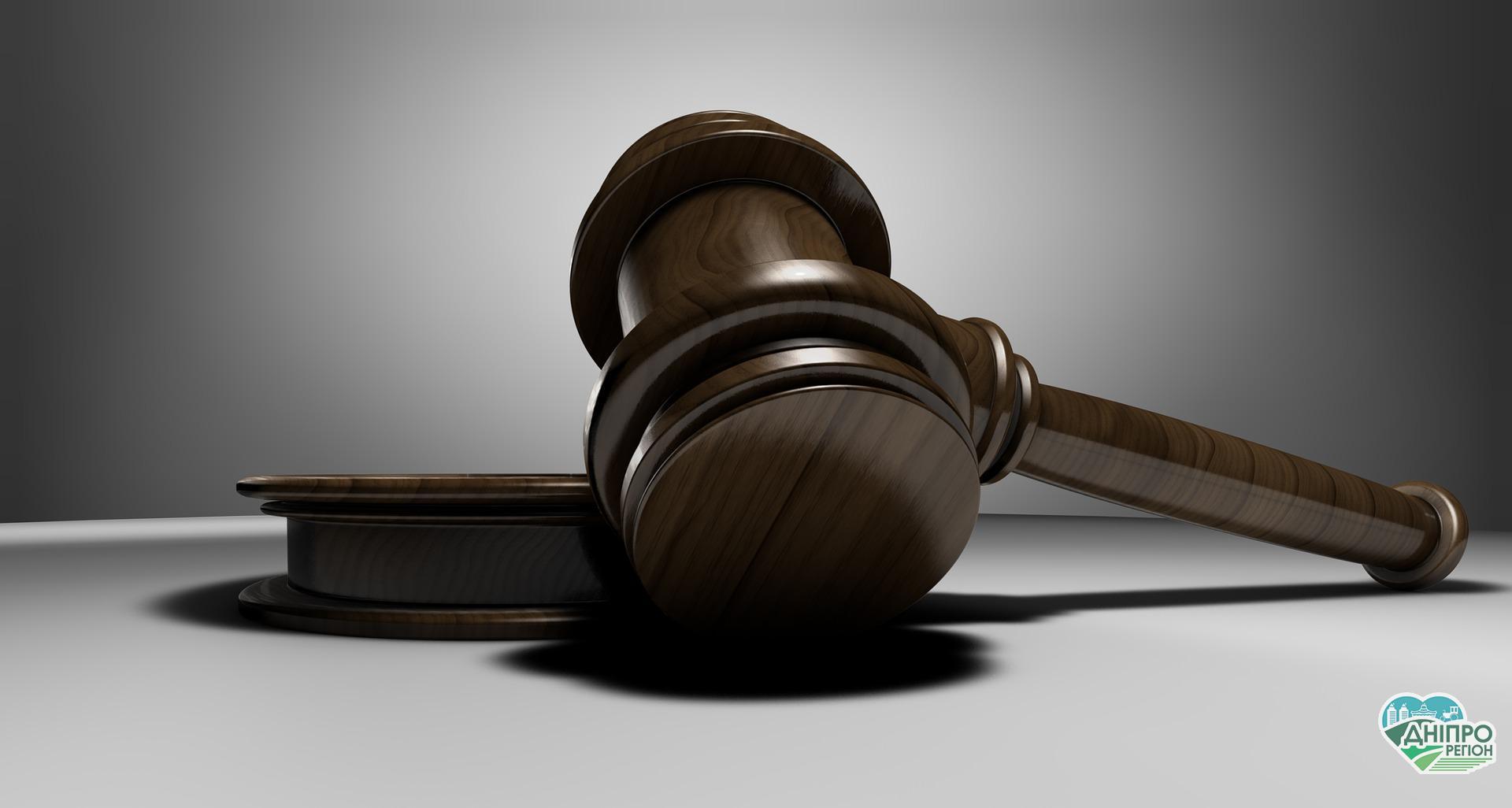 У Дніпрі суд зобов'язав покуратуру провести розслідування щодо порушення закону посадовцем з обласної ради
