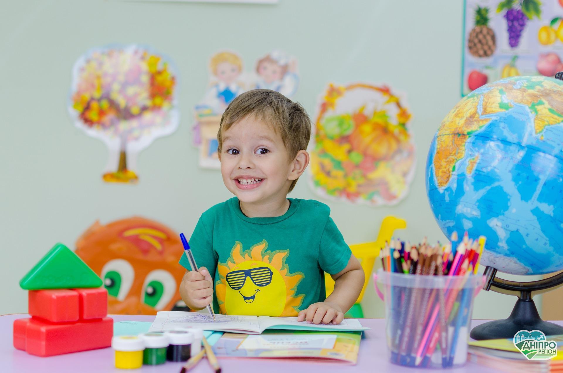 В Днепропетровской области появились интерактивные бюджеты школ