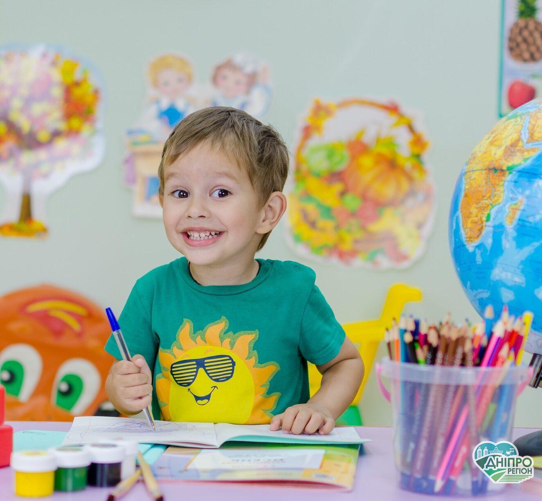 У Дніпропетровській області з'явились інтерактивні бюджети шкіл