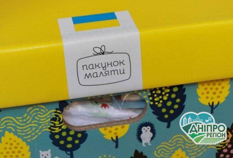 Родители с Днепропетровщины вместо «пакетов малыша» будут получать деньги
