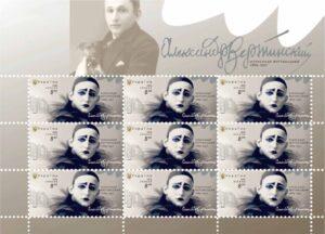 Українська поштова марка взяла бронзу на міжнародному конкурсі
