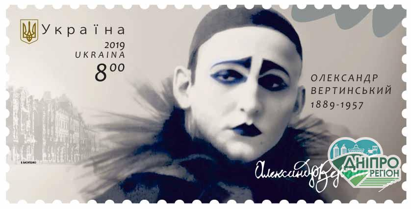 Украинская почтовая марка взяла бронзу на международном конкурсе