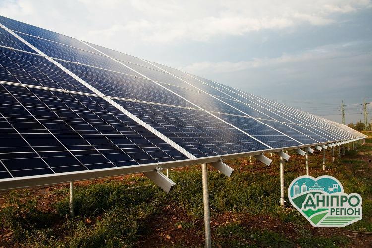Під Дніпром з'явиться ще одна сонячна електростанція