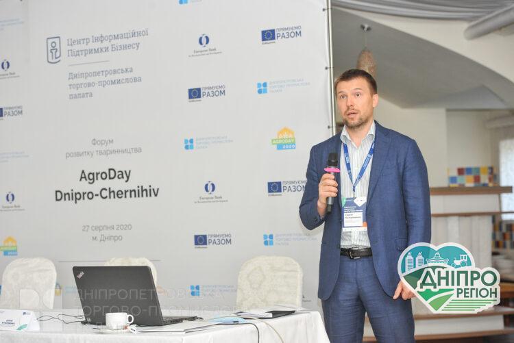 AgroDay Dnipro 2020: відбулася щорічна конференція для аграріїв