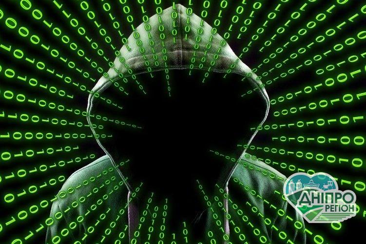 На Днепропетровщине хакерам за кражу персональных данных светит до 6 лет